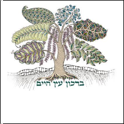 1/73 זמירון עץ החיים (מסגרת עלים)